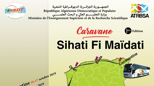 Caravan training and awareness « Sihati Fi Maïdati»