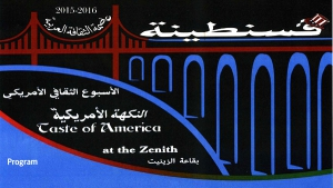 Taste Of America at the zenith