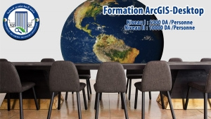 Formation ArcGIS-Desktop