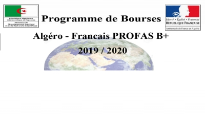 PROFAS B + 2019/2020 PROGRAM